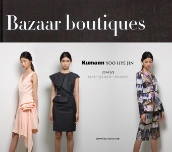 Bazaar-March2014-edit