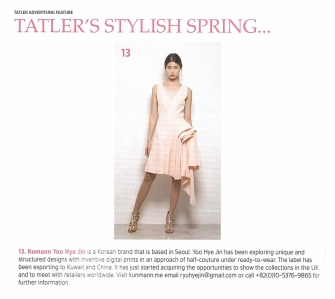 Tatler-April2014-edit