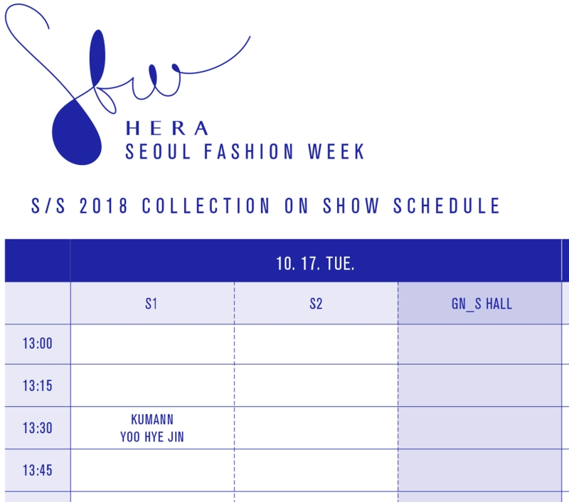 schedule-cropoed02